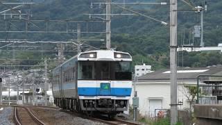 【レア!】JR四国 キハ185系 特急いしづち19・20号代走 2019/9/15