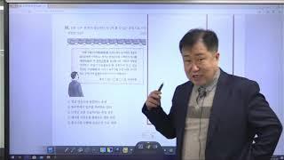 하프스터디 51회 한능검(심화) 해설강의 30~39
