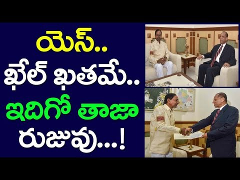 TRS Defeat Inevitable? Telangana Election, KCR KTR, Congress
