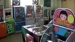 Repeat youtube video レトロゲームセンター