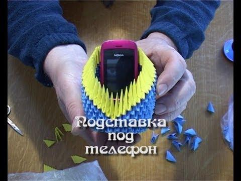 Как подобрать бумагу для модулей оригами. Модульное оригами.