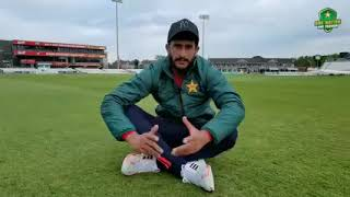 Hasan Ali on his remarkable comeback in the national side | PCB || PAK VS ENG