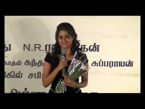 Actress Nandagi sharing