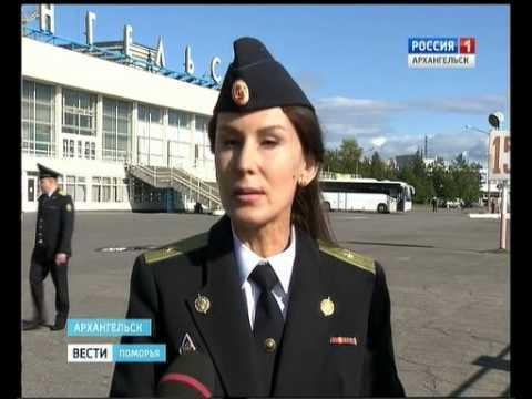 В Архангельск прибыла делегация оперативного командования вооруженных сил Норвегии