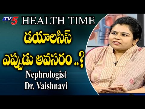 డయాలసిస్ ఎప్పుడు అవసరం ..? | Nephrologist Dr. Vaishnavi | Kidney Problems Dialysis | TV5 News teluguvoice