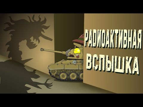 Imitation Mimic. Cartoons about tanks from YouTube · Duration:  4 minutes 41 seconds