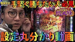 【GOOD】【チャンネル登録】めちゃくちゃ嬉しいです!! ↓日直島田収録...