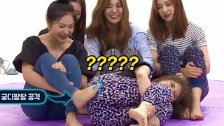Download lagu red velvet moments i think about a lot pt3