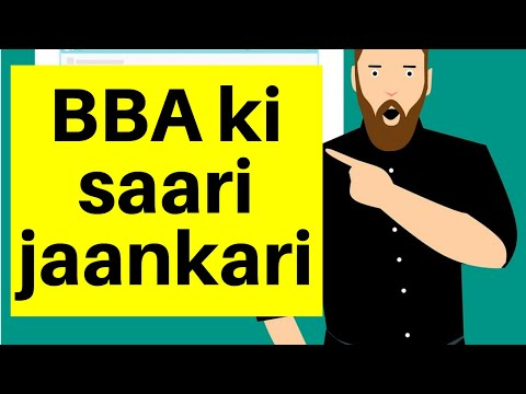 BBA Course Details In Hindi | Bachelor Of Business Administration