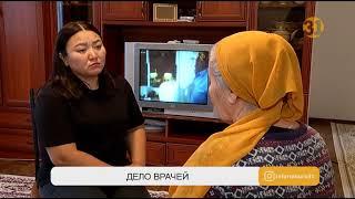 Шокирующие подробности гибели младенца в перинатальном центре Атырау
