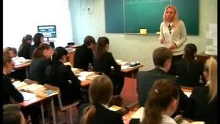 "Урок правознавства 10 клас тема ""Правопорушення"""