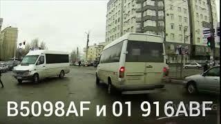Нарушение ПДД водителями маршруток