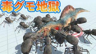 猛毒を持つ毒グモの群れに襲われたとき助かる方法!!  サメも虫も恐竜も人間も全…