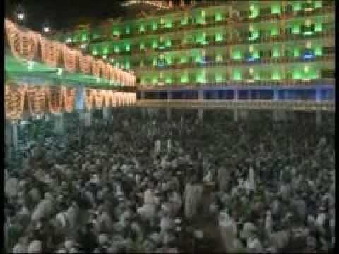 Full Download] Hadith Of Prophet Muhammad Hadees In Urdu