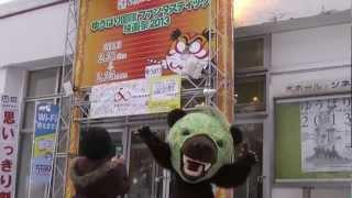 2013 ゆうばり国際ファンタスティック映画祭(2/22)