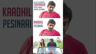 Vijay sethupathi tamil love song for full screen WhatsApp status