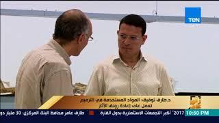 رأي_عام - الدكتور طارق توفيق: مصر هي التي تموّل مشروع المتحف المصري الكبير