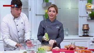 مطبخ رمضان   فخذ خاروف بلدي مع كوسا وورق عنب   1  رمضان 2020