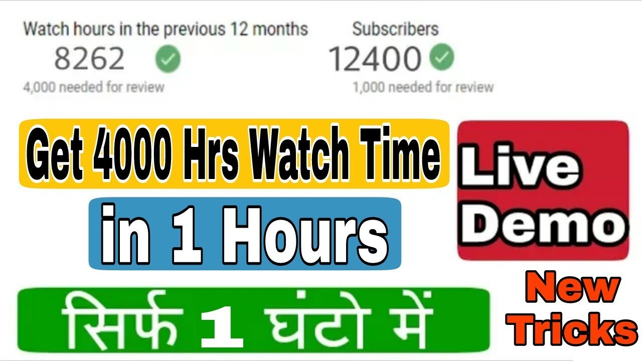 How to get 1000 subscribers and 4000 hours watch Time in 1 hours || Grow  Like Technical Guruji -2018