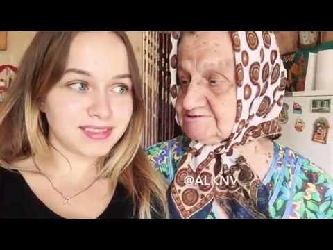 Фото дeвушкa с бабушкой