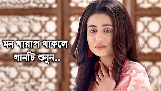 "Here presenting new bangla sad song 2020 ""shunno ghor"" by jimon rehan jisan, lyrics abdullah al masuk, tune music anim khan.hope ..."