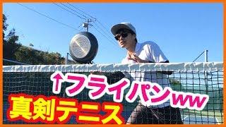 色んなラケットで真剣にテニスやってみた thumbnail