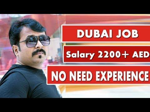 These jobs No Need Experience in Dubai   HINDI URDU   TECH GURU DUBAI JOBS