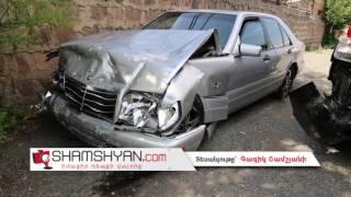 Մահվան ելքով ավտովթար Կոտայքի մարզում  բախվել են Mercedes ն ու Volkswagen ը