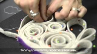 Как работать с термопластичным фетром - ручная техника  – Видео-уроки DHG