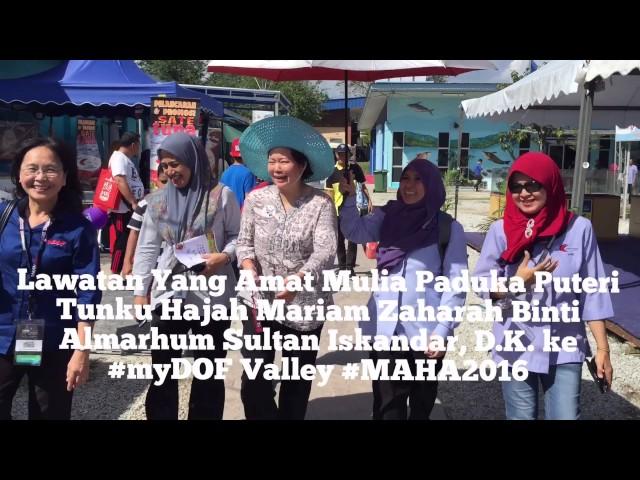 Lawatan Y.A.M Paduka Puteri Tunku Hajah Mariam Zaharah Binti Almarhum Sultan Iskandar, D.K.