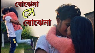 KAUN TUJHE Full Video Song   Heart touching Love story by ADVENTURE SHOCKS   