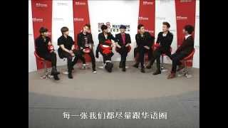 130109 Netease interview - Super Junior M [网易娱乐频道]