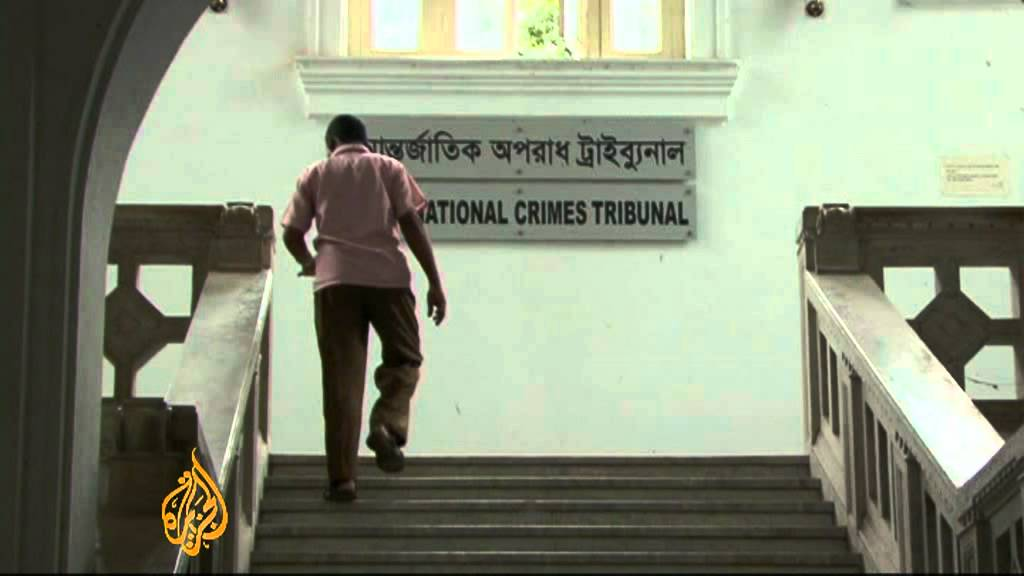 Bangladesh braces for war crimes trial