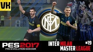 Rabiot's cracking volley! pes 2017 inter milan master league #19