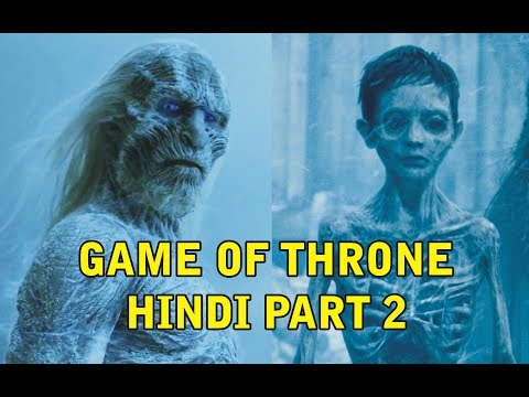 Hindi Game Of Thrones