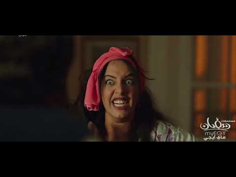 La La Land E09 || مسلسل في اللالا لاند الحلقه ٩