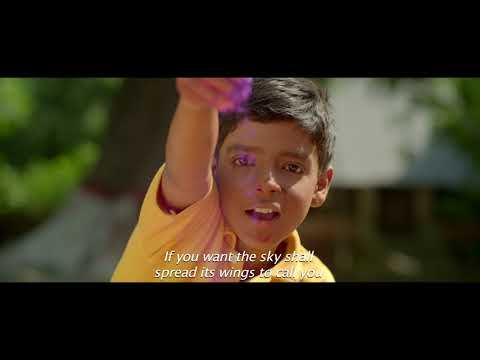 Official Trailer of Pakaram | 2015 | Sankar Debnath | Produced by Utpal Pal Productions
