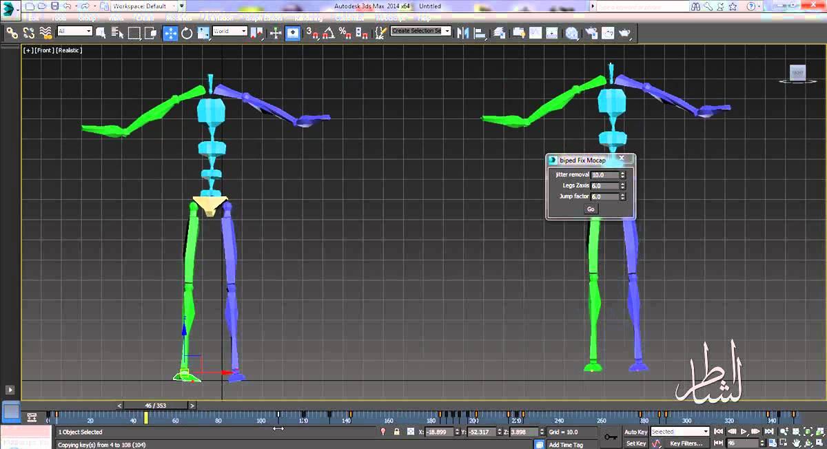 Mocap 3Ds Max Tutorial