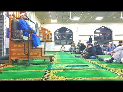 WOW!! WORLD'S TOP RECITER !! Sheikh Mohammad Ayyub asif UK Tour