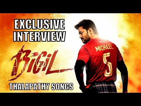 bigil-song-exclusive-interview-|-thalapathy-song-and-dance-|-poovayar-|-mirchi-jawi-|-mp3