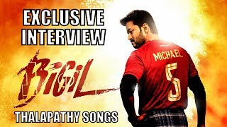 BIGIL SONG EXCLUSIVE Interview | Thalapathy Song and dance | POOVAYAR | Mirchi Jawi | MP3