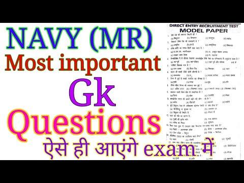 Indian Navy MR most important gk questions ध्यान रखना ऐसे ही आएंगे exam मे
