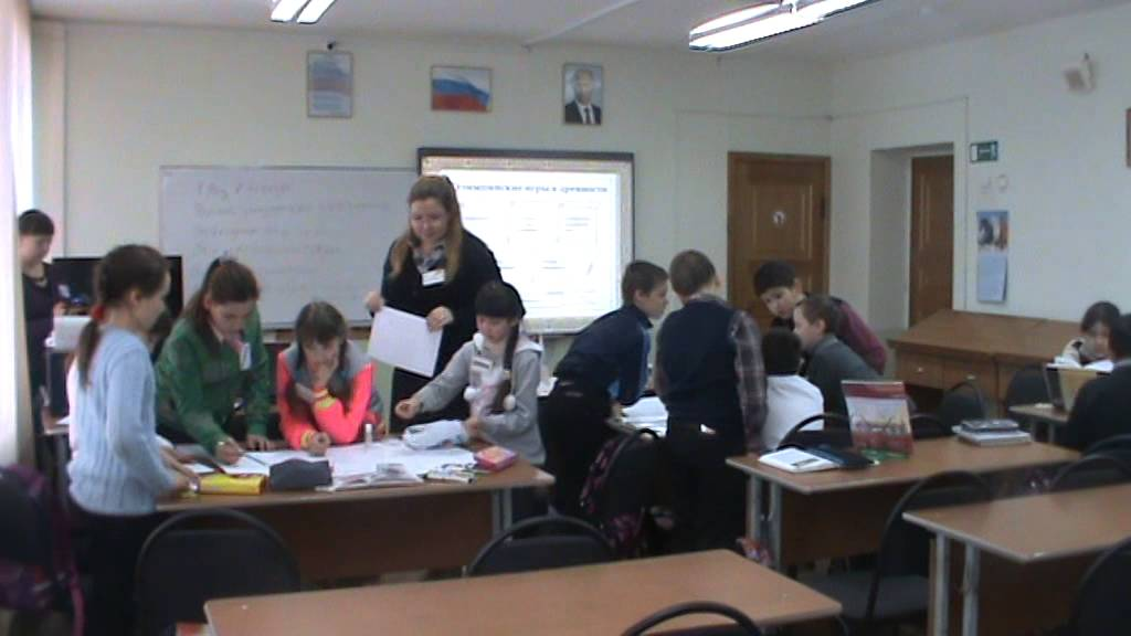 Уроки истории фгос 5 класс