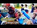 Jaane Nahin Denge Tujhe   3 Idiots   Sonu Nigam   Aakash M, Bikash M   Official Video   J-Series Des