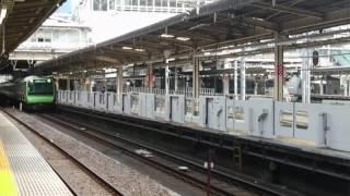 JR山手線E235系トウ02編成  大崎駅3番線  入線~発車シーン