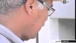في حالة مراقبة السيارة من طرف شرطة المرور - Code de la route Maroc