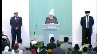 Friday Sermon 27th August 2010 (English)