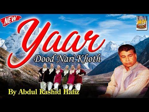 Yaar Dood Nari Khoth By Ab.Rashid Hafiz