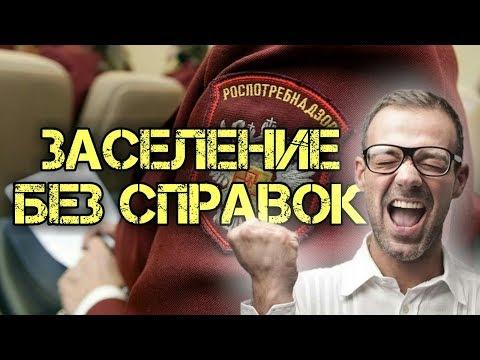 Новости туризма ☀ Роспотребнадзор разрешил заселяться в отели без справок ☀ Краснодарский край