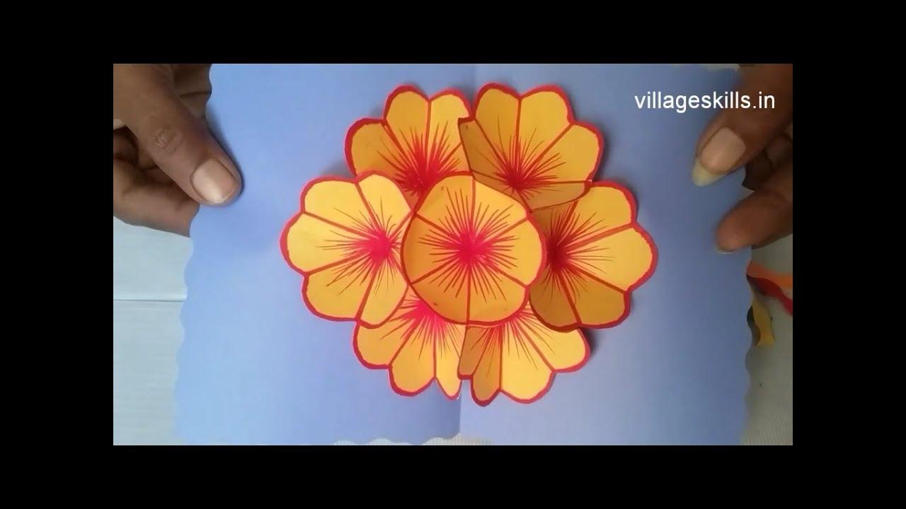 Flower Card Making Ideas Part - 46: DIY 3D Pop Up Flower Card Making Ideas ,how To Make Very Easy Pop Up Card,hand  Made Craft,
